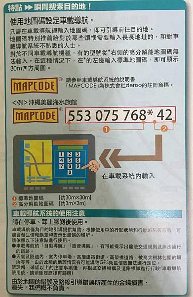 mapcode.JPG