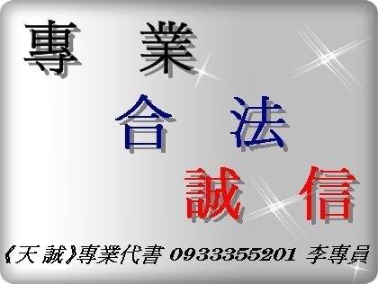 64e627a49dd40b5875925666035c7298