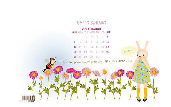 hello_spring1680X1050.jpg