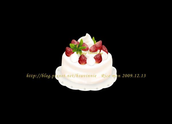 ichigo-cake部落格用.jpg