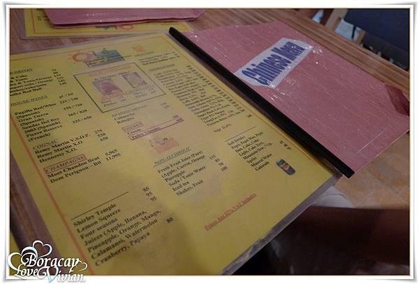 菜單~有中文唷