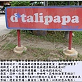 d'talipapa 傳統市場