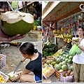 學長買起椰子喝!