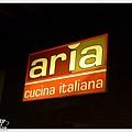 aria 義式料理