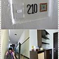210號房