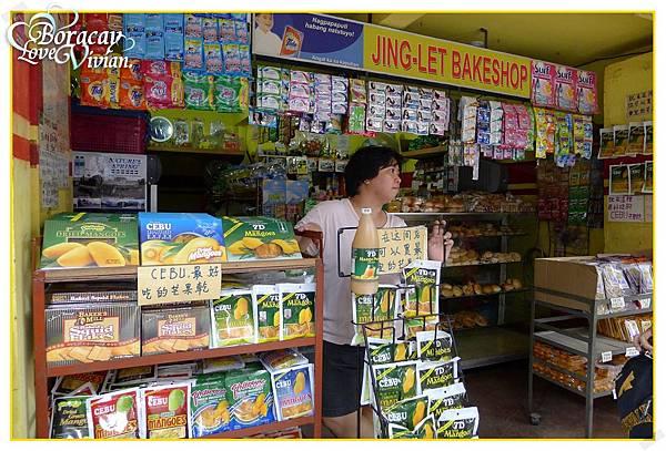 這裡買芒果乾最便宜