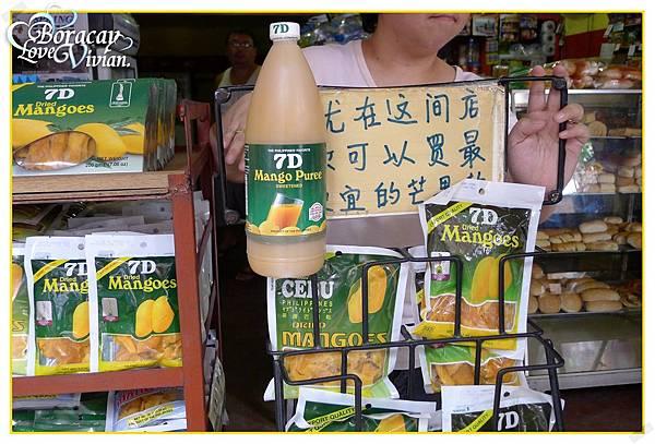 7D 芒果乾