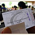 Domestic Passenger Terminal Fee ==> 20 Peso/人