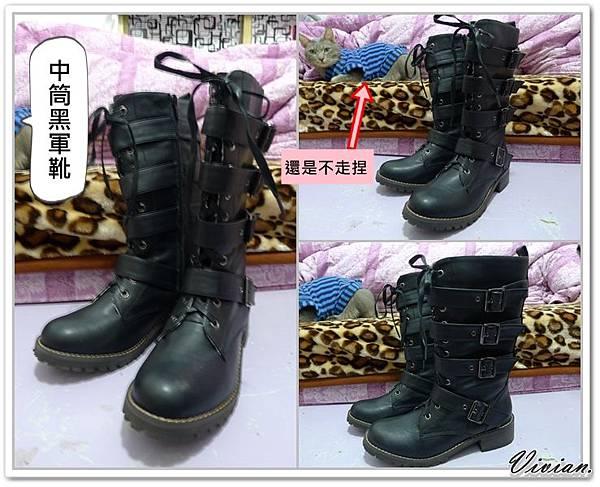 第二雙~~中筒黑軍靴