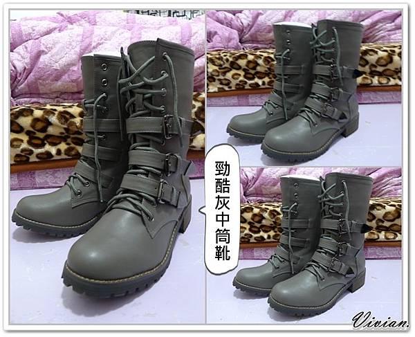 第五雙~~鐵灰的中筒靴