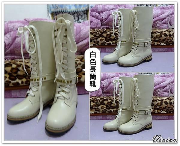 白色長靴  D+AF士林門市購買