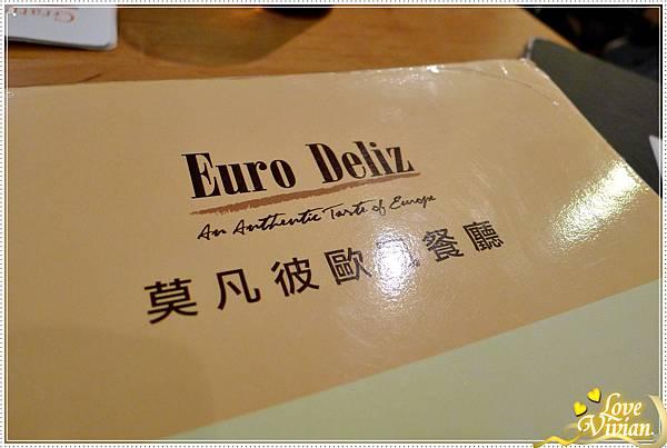 莫凡彼歐風餐廳 Euro Deliz
