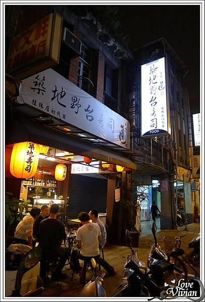 築地野台壽司(桂林店)
