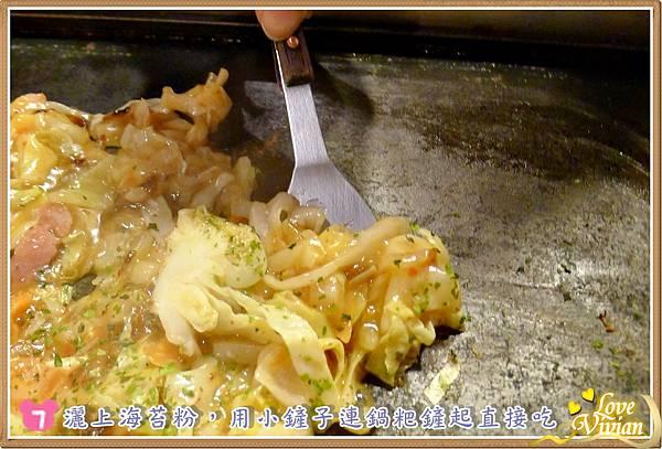 07.灑上海苔粉,用小鏟子連鍋巴鏟起來直接吃