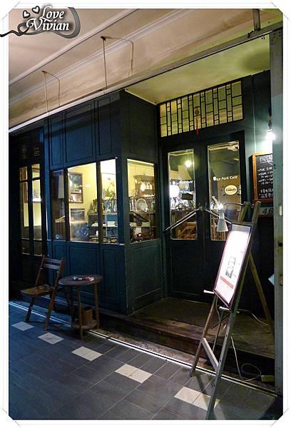 Le Park Cafe公園咖啡