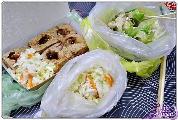 港式臭豆腐&健康鹽水雞