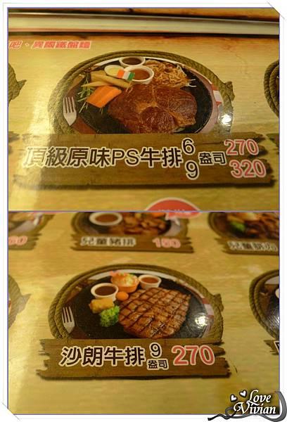 高級原味PS牛排&沙朗牛排