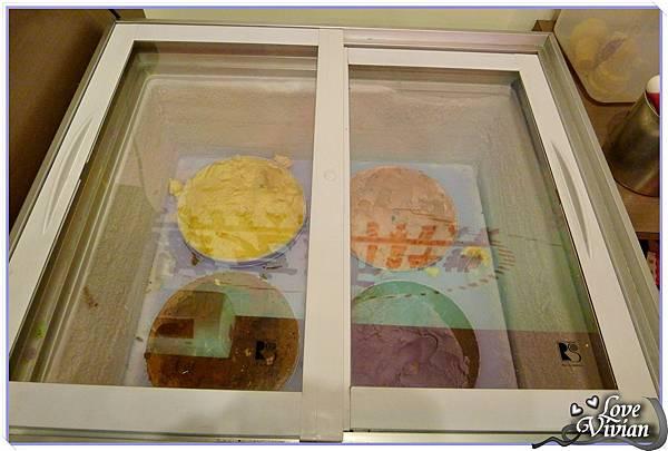 四種口味冰淇淋