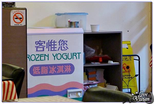 低脂冰淇淋