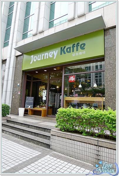 journey daffe 覺旅咖啡