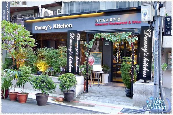 Danny's Kitchen