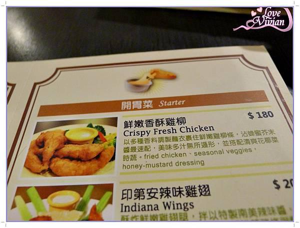 鮮嫩香酥雞柳  180元