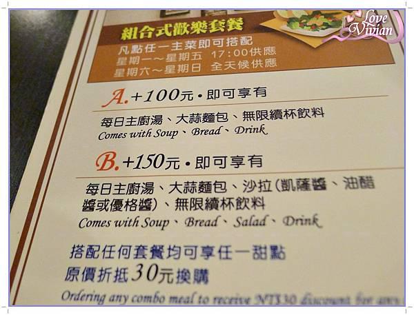 A套餐 +100元