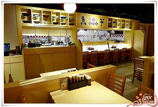 日式開放式廚房