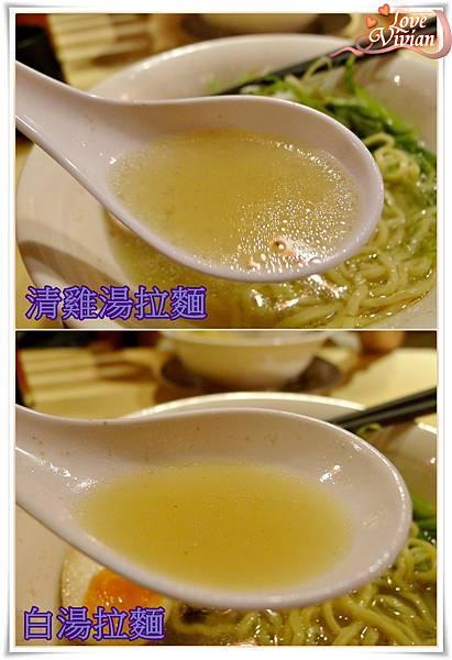湯頭比一比