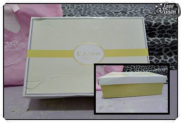 KAZANA 的盒子