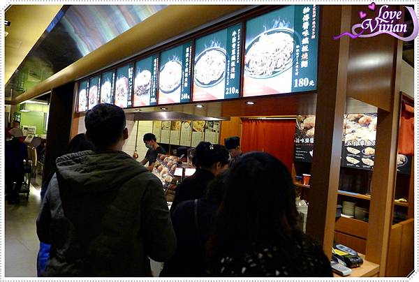 BOTEJYU 屋台 (京站時尚廣場店)
