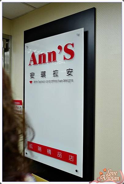 Ann's 安琪拉安