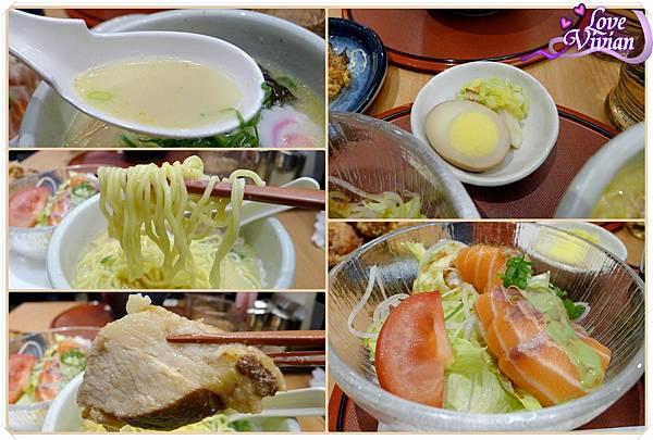 鮭魚刺身沙拉定食 340元