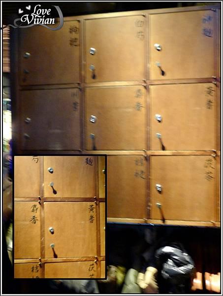 隱形的置物櫃