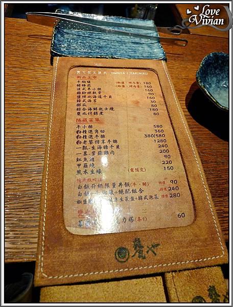 【季節限定料理】的菜單