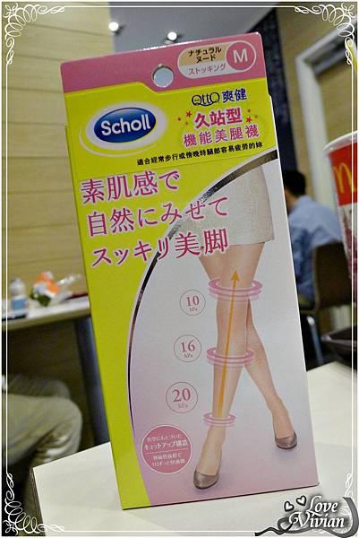 【爽健QttO】久站型機能美腿褲襪(M)