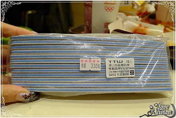 100磨砂棒 (12入)