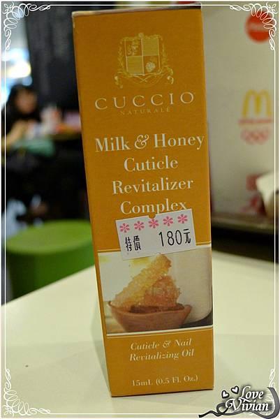 CUCCIO 指緣油保養液