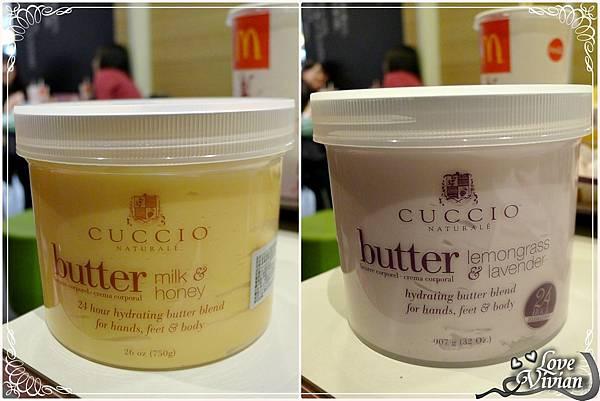 CUCCIO 高效保濕霜(薰衣草.蜂蜜牛奶)