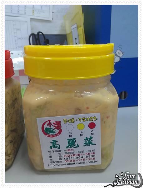 高麗菜 (2)