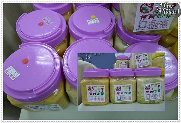 芽片泡菜(紫色蓋子)