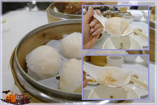 推~稻香鮮蝦餃    HK 17.8