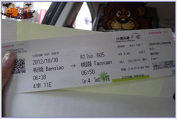 高鐵(板橋-桃園)