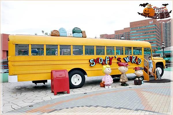 巴士1.jpg