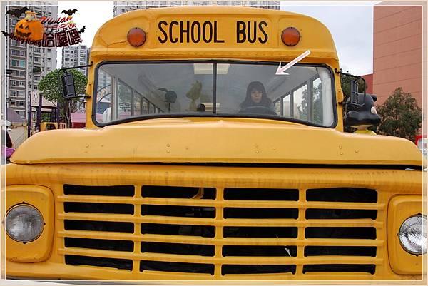 開巴士.jpg