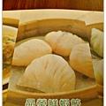晶瑩鮮蝦餃     $23.jpg