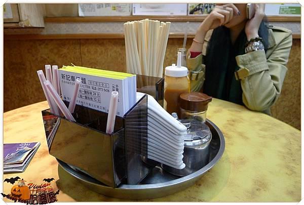 桌上的沾醬與菜單.jpg