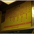 牆上有菜單.jpg