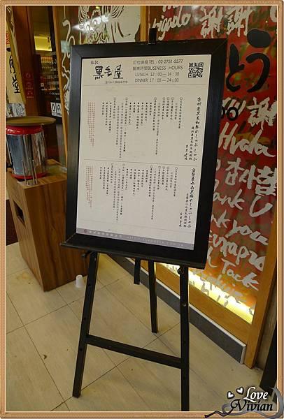 門口的菜單.jpg