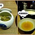 特製醋醬油.jpg
